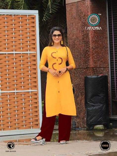 https://www.wholesaletextile.in/product-img/Aradhna-present-Rose-Rivera-vol-3-Rayon-Straight-Kurtis-collection-71570187688.jpg