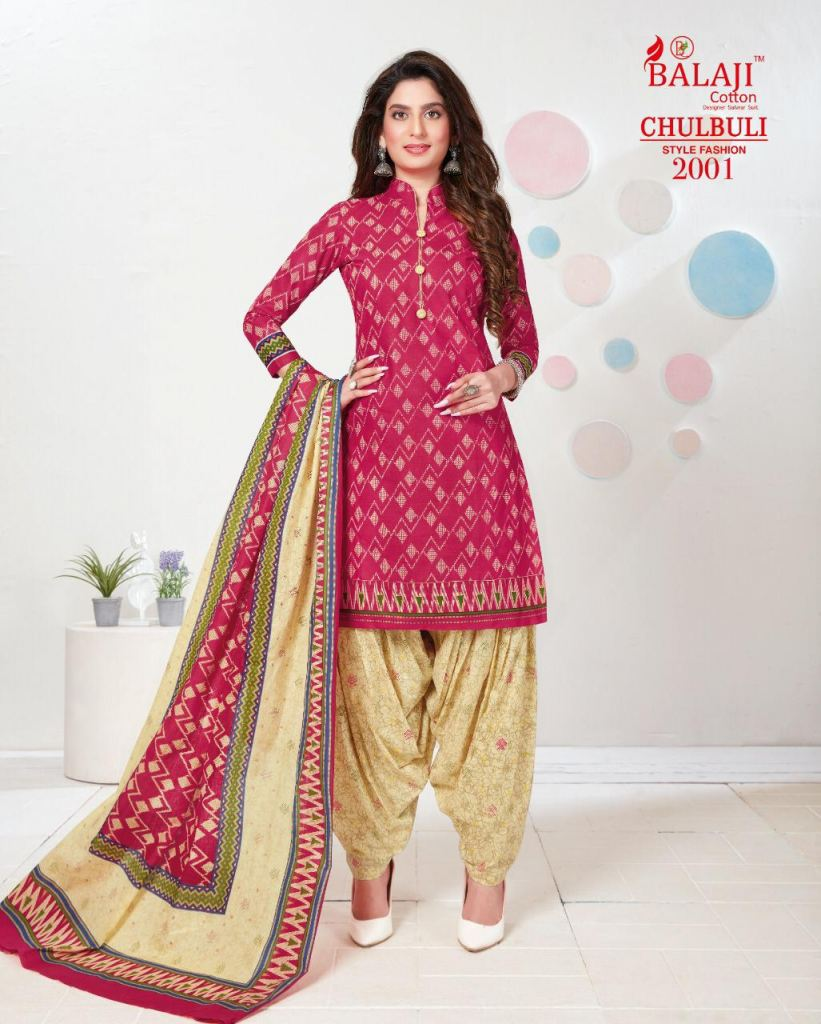https://www.wholesaletextile.in/product-img/Balaji-presents-Chulbuli-vol-2-1606288462.jpeg