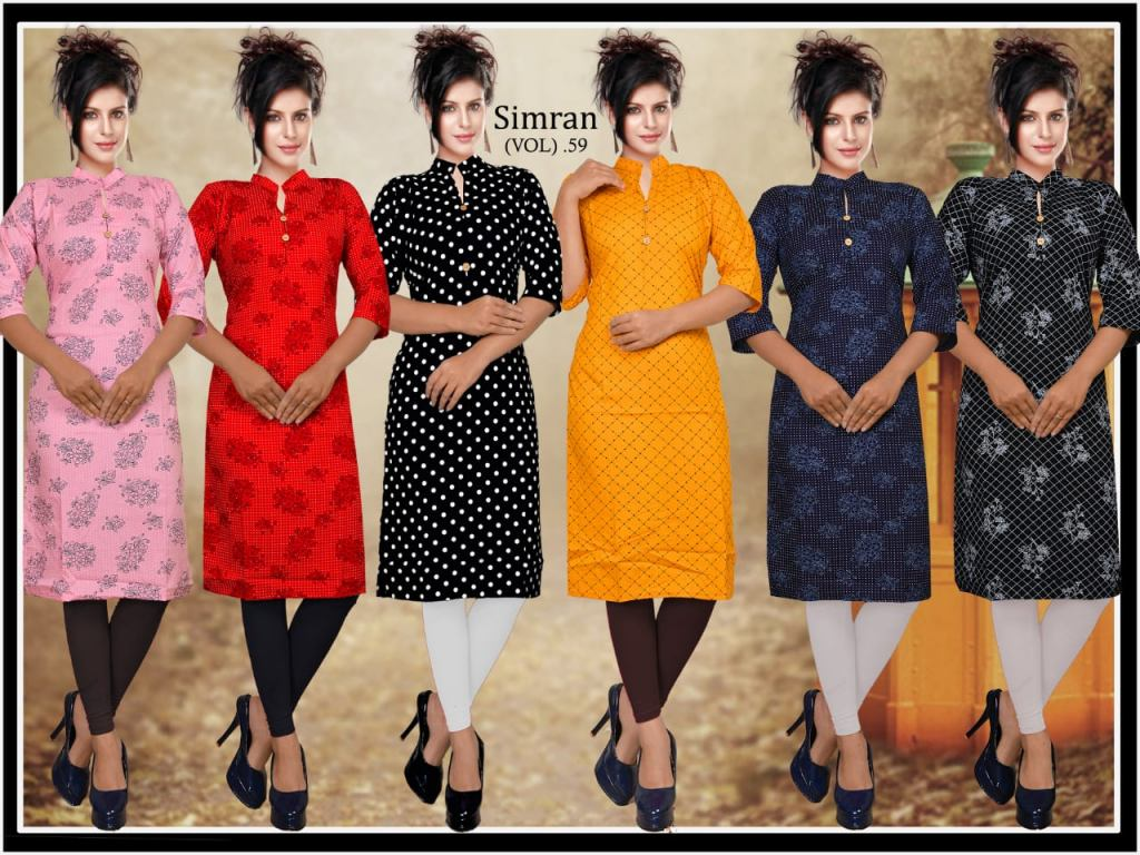 https://www.wholesaletextile.in/product-img/Fc-Colors-Vol-15-Casual-Wear-K-1617688944.jpeg