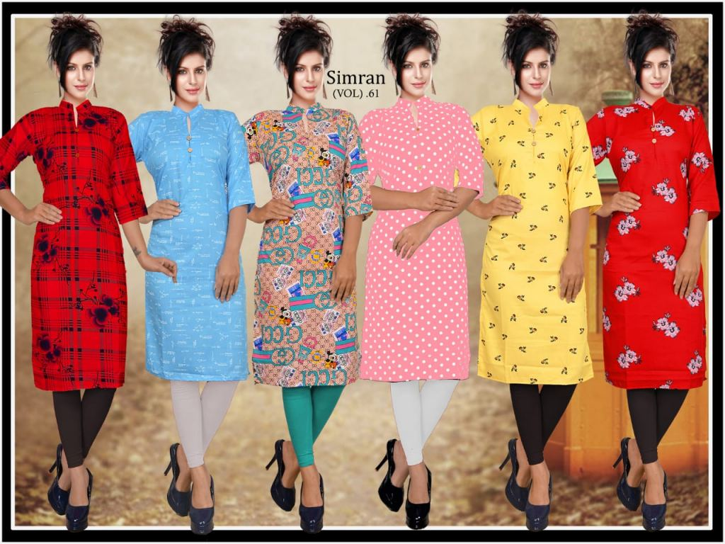 https://www.wholesaletextile.in/product-img/Fc-Colors-Vol-16-Casual-Wear-K-1617689783.jpeg