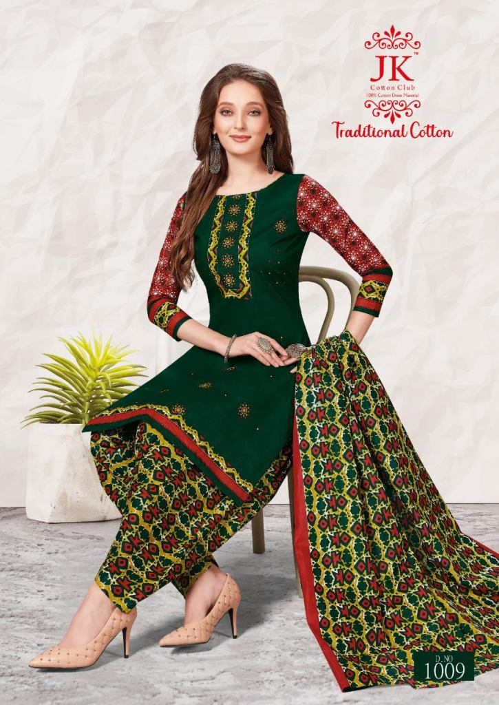 https://www.wholesaletextile.in/product-img/Jk-presents-Traditional-Cotton-1600515433.jpg