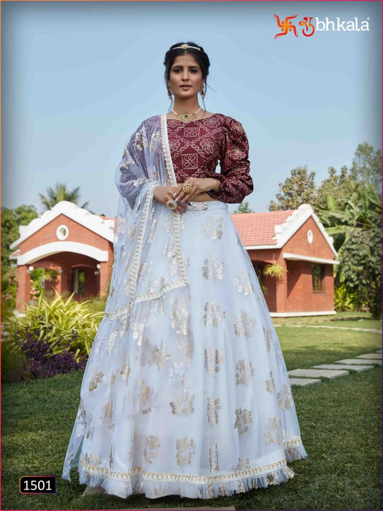 https://www.wholesaletextile.in/product-img/Kf-presents-Bridesmaid-vol-9-F-1614143184.jpg