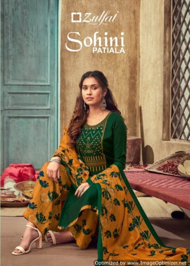 https://www.wholesaletextile.in/product-img/Zulfat-presents-Sohini-Patiala-1602237099.jpg