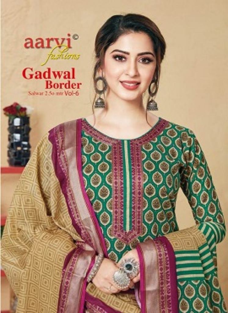 https://www.wholesaletextile.in/product-img/aarvi-gadwal-border-6-cambric--1597661230.jpeg