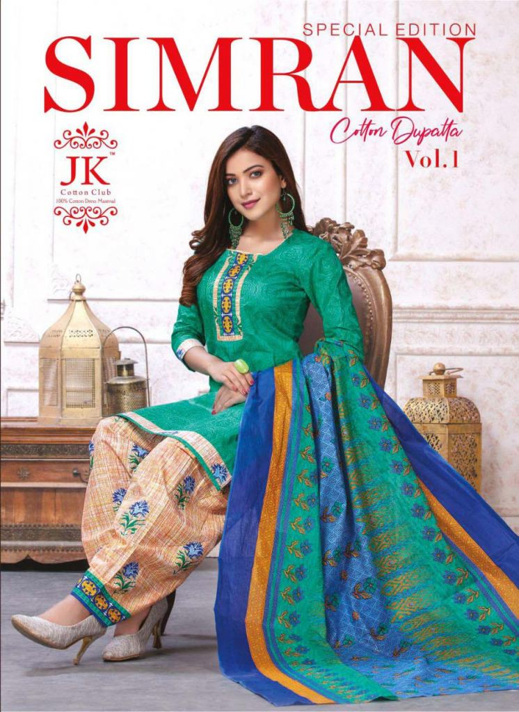 https://www.wholesaletextile.in/product-img/jk-simran-special-edition-1-dr-1595328398.jpeg