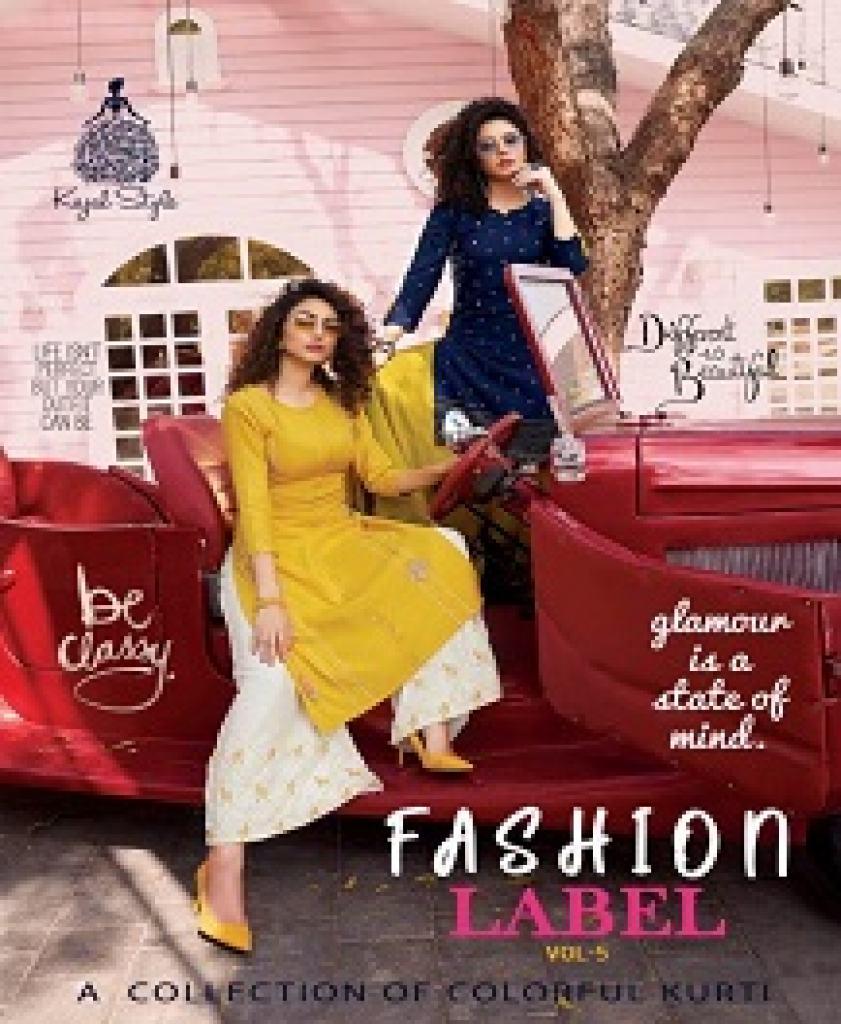 https://www.wholesaletextile.in/product-img/kajal-style-fashion-label-5-ku-1595925384.jpeg