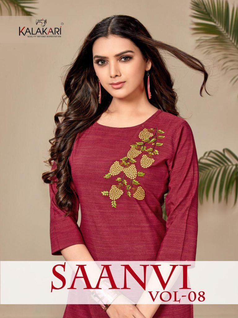https://www.wholesaletextile.in/product-img/kalakari-saanvi-8-casual-wear--1596109079.jpeg