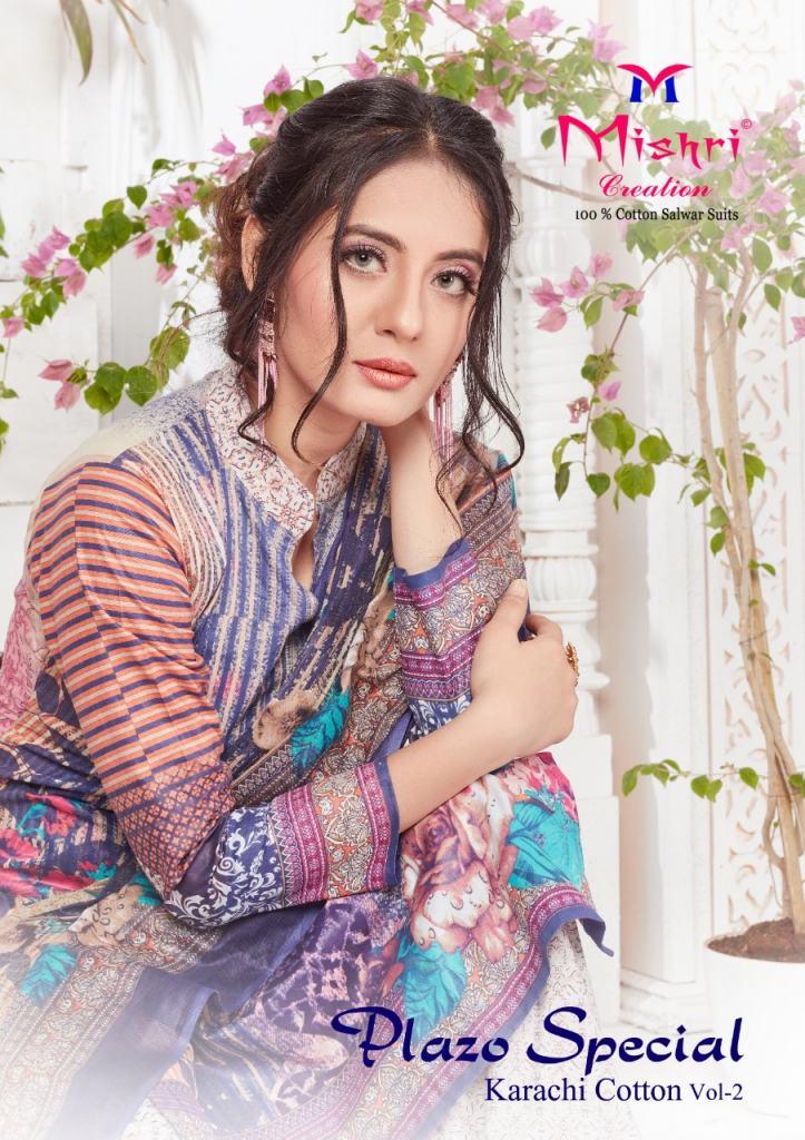 https://www.wholesaletextile.in/product-img/mishri-plazo-2-karachi-cotton--1596004454.jpeg