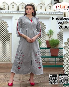 Khoobsurat Vol 2 Rung Kurtis Catalogue