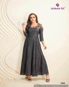 Palchu  vol 6 by arihant nx party wear gown catalogue