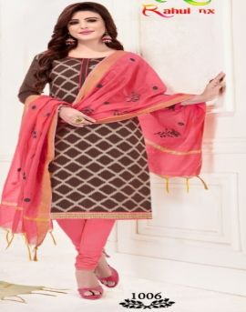 Bindiya By Rnx Dress Material Collection