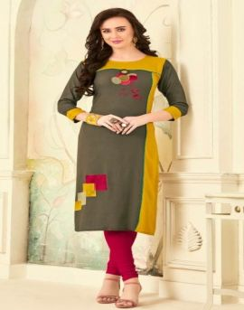 Diksha Maahi vol 4 -Heavy Rayon - Cut Kurti Collection