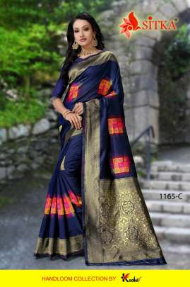 Sitka Present Arabia 1165 party wear saree collection
