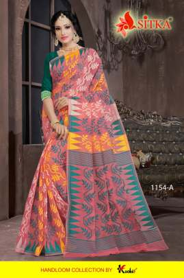 WEDDING SAREE CATALGUE ARABIC SITKA PRESENTS