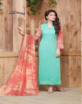 Dinnar Vol-18 | wholesale womens wear clothing supplier