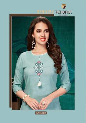 C7 SAMAIRA EMBROIDERED COTTON STRAIGHT-CUT