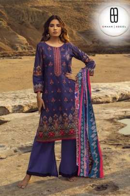 Emaan Adeel vol 2  Exclusive Collection