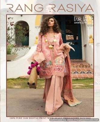 FAIR LADY RANG RASIYA PURE COTTON LAWN DAMAN EMBROIDERED