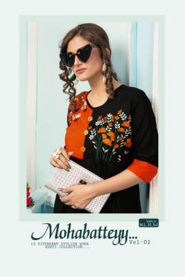 FT MOHBATTEY 2 HEAVY RAYON EMBROIDERED
