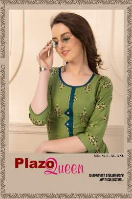 FT PLAZO QUEEN COLLECTION OF PRINTED SHARARA WITH