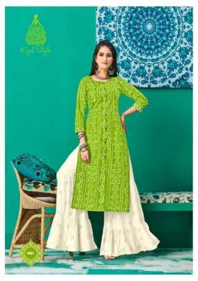 Fashion Galaxy vol  1 Stylish  Kurti With Bottom Collection