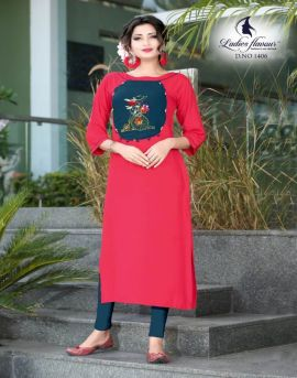 Kudi Vol 2 : Flavour Kurti Catalogue