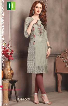 Hirwa presents Rani vol 2  Designer Kurti collection