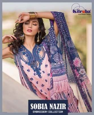 KILRUBA SOBIA NAZIR EMBROIDERY COLLECTION LAWN COTTON PRINTED