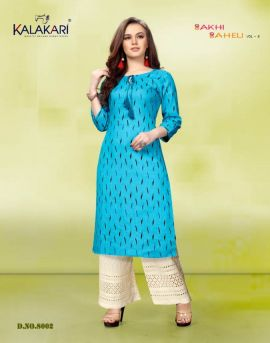 Kalakari Sakhi Saheli 8 kurtis With plazzo Catalogue
