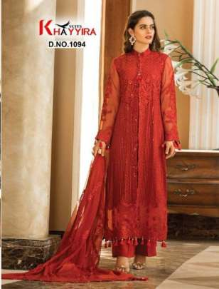 Khayyira presents  Alzohaib  vol 1 Pakistani Salwar Suits