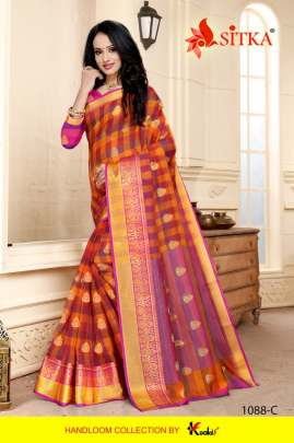 sitka Present Mednapuri 1088 sarees  collection