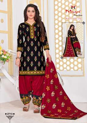 Mishri New Ikkat Special  vol  2 Regular Wear dress material