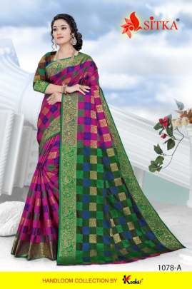 Sitka Present Natural silk 1078 sarees catalogue