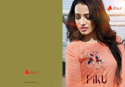 PIKU Fancy Kurtis With Plazzo Sets