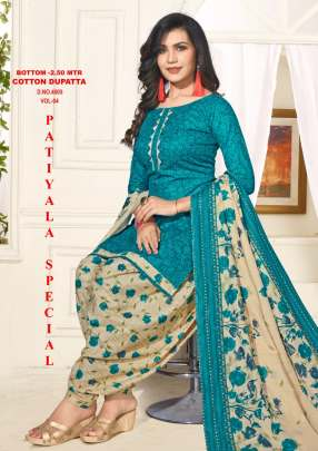 Patiyala Special  vol 4  Dress Materials Collection