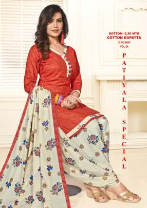 Patiyala Special  vol  4  Ready Made collection