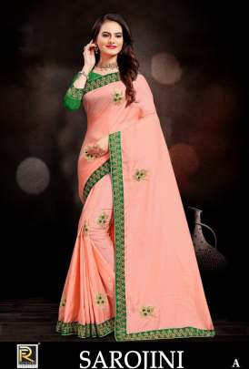 Ranjna presents sarojini festive wear saree collection