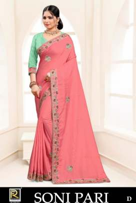Ranjna presents soni pari festive wear designer sarees collection