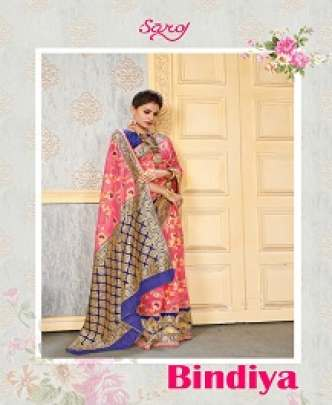 SAROJ BINDIYA COTTON SILK JACQUARD