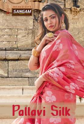 Sangam Presents Pallavi Silk Cotton Handloom Sarees