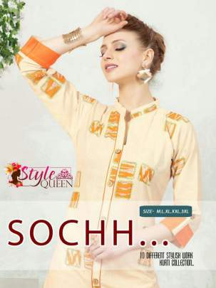 Sochh casual wear cotton kurti collection