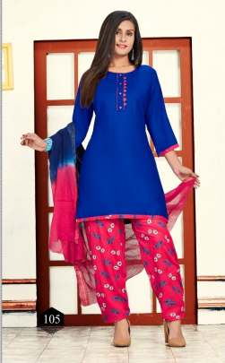 Trendy presents Chocobar Ready Made Suits