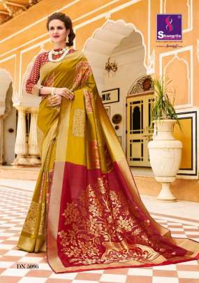 Upasna Silk Shangrila Silk Traditional Saree