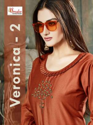 Veronica vol 2 designer  kurti With plazzo  Collection