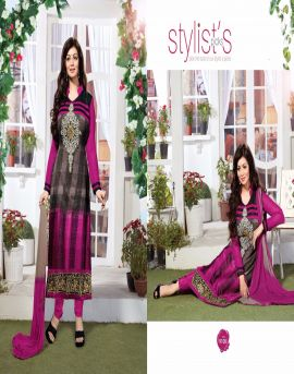 Designer Aayesha  salwar kameez wholesale catalogue-2