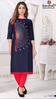 Bandhan Present Mahi vol 2 Kurtis Catalogue Designs: 12