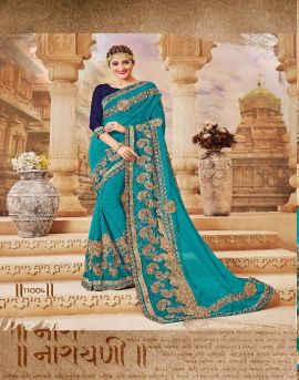 Saroj Ardhangini party wear saree catalog at sarees wholesaler