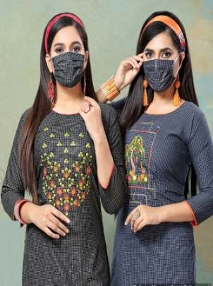 KINTI TRENDZ HANDLOOM COTTON WITH FANCY WORK