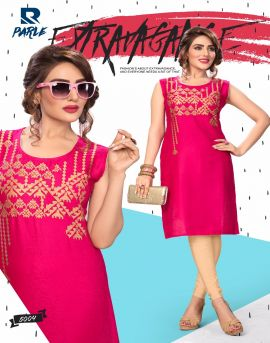 Raashi Parle Straight side cut Kurties