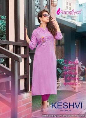 Rangjyot Keshvi 5  Rayon  Kurti Collection